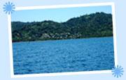 Casiguran Sound