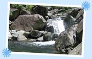 Banju Springs